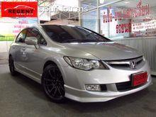 2006 Honda Civic FD (ปี 05-12) EL 2.0 AT Sedan
