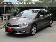 2012 Honda Civic FB (ปี 12-16) EL 2.0 AT Sedan