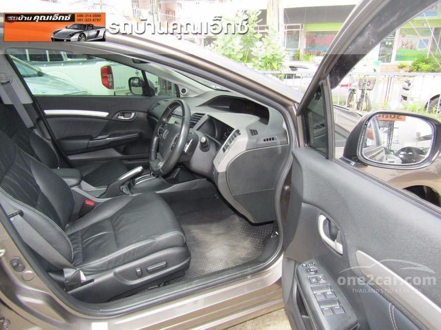 2012 Honda Civic EL Sedan
