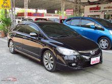 2009 Honda Civic FD (ปี 05-12) EL 2.0 AT Sedan