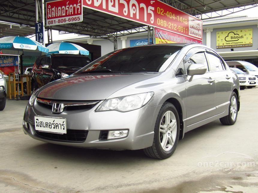 2007 Honda Civic EL Sedan