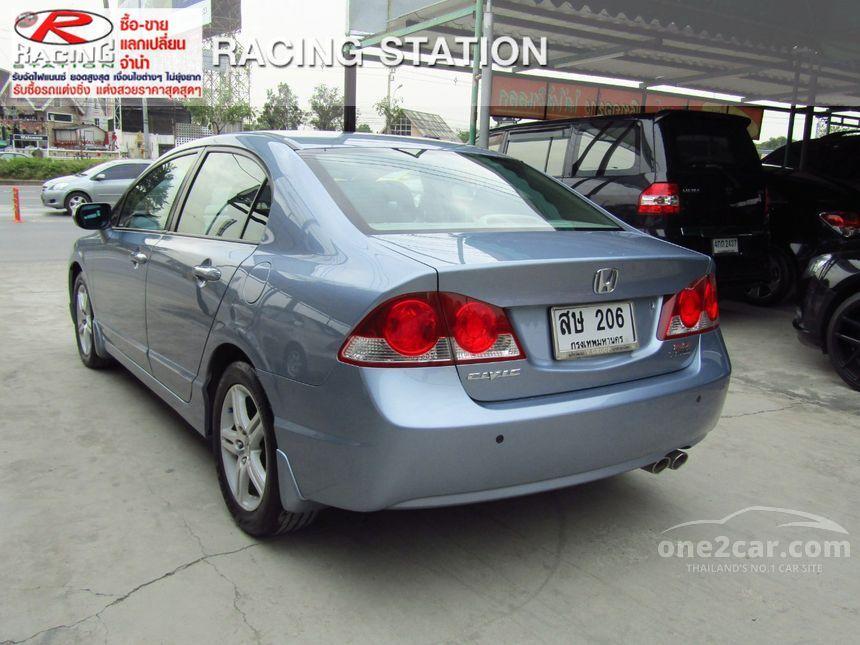 2006 Honda Civic EL Sedan