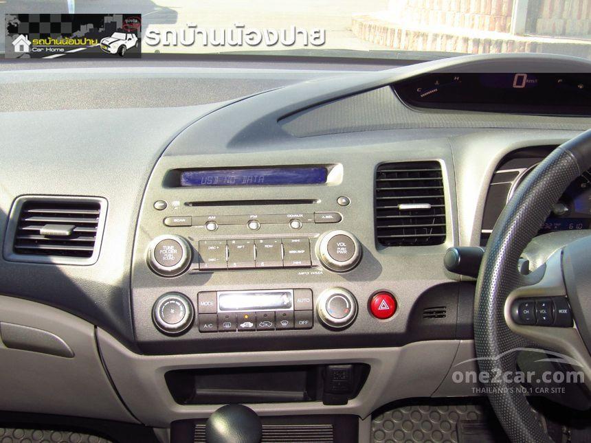 2011 Honda Civic EL Sedan