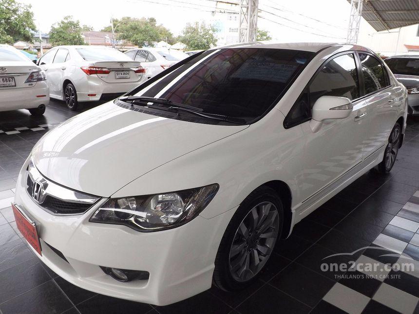 2010 Honda Civic EL Sedan