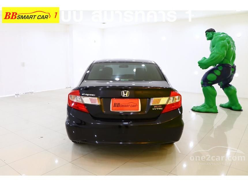 2012 Honda Civic EL Sedan