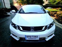 2015 Honda Civic FB (ปี 12-16) ES 1.8 AT Sedan