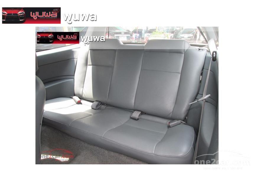 1995 Honda Civic EX Hatchback