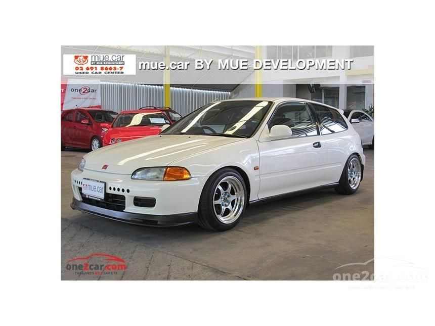1993 Honda Civic EX Hatchback