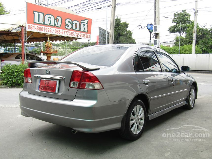 2006 Honda Civic EXi Sedan
