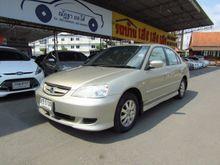 2003 Honda Civic Dimension (ปี 00-04) EXi 1.7 AT Sedan