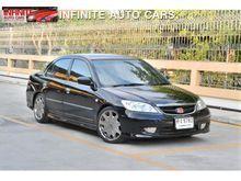 2004 Honda Civic Dimension (ปี 04-06) EXi 1.7 AT Sedan