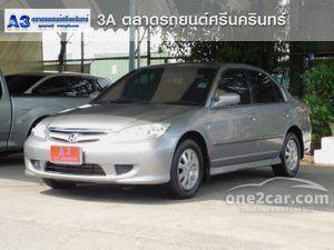 2005 Honda Civic 1.7 Dimension (ปี 04-06) EXi Sedan AT