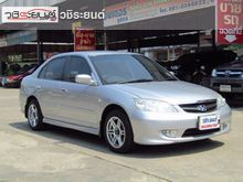 2005 Honda Civic Dimension (ปี 04-06) EXi 1.7 MT Sedan