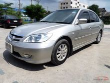 2006 Honda Civic Dimension (ปี 04-06) EXi 1.7 AT Sedan