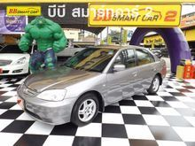 2003 Honda Civic Dimension (ปี 00-04) EXi 1.7 AT Sedan