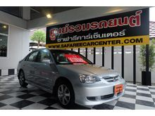 2003 Honda Civic Dimension (ปี 00-04) EXi 1.7 MT Sedan