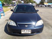 2001 Honda Civic Dimension (ปี 00-04) EXi 1.7 MT Sedan