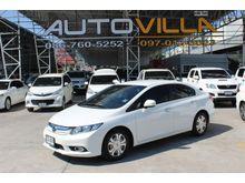 2015 Honda Civic FB (ปี 12-16) Hybrid 1.5 AT Sedan