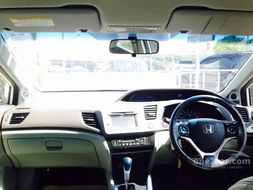 2013 Honda Civic Hybrid Sedan