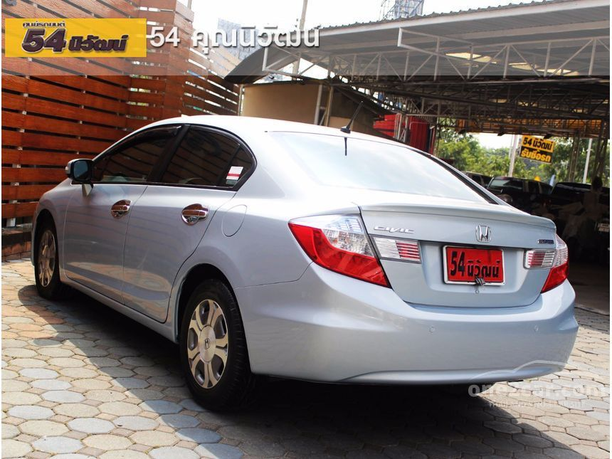 2014 Honda Civic Hybrid Sedan