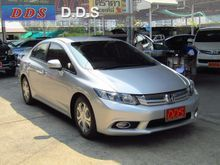2013 Honda Civic FB (ปี 12-16) Hybrid 1.5 AT Sedan