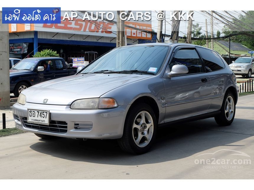 1995 Honda Civic LX Hatchback
