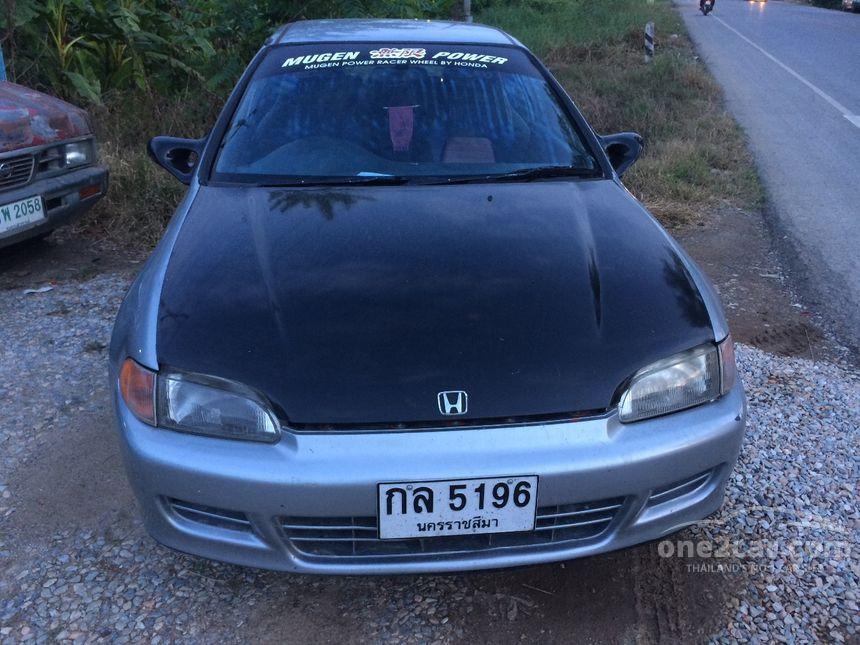 1994 Honda Civic LX Hatchback