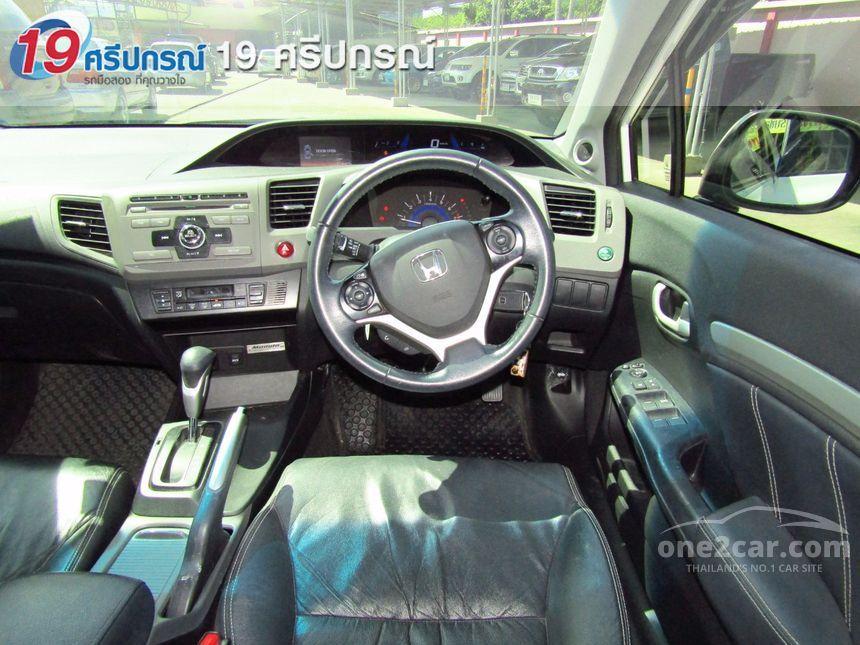 2014 Honda Civic Modulo Sedan