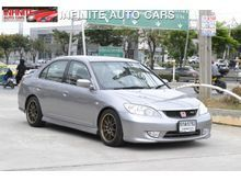 2005 Honda Civic Dimension (ปี 04-06) RX Sports 1.7 AT Sedan