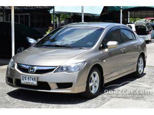2010 Honda Civic 1.8 FD (ปี 05-12) S i-VTEC Sedan AT