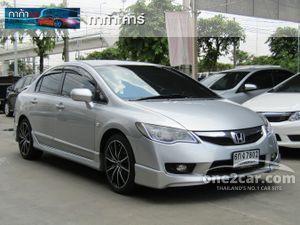 2009 Honda Civic 1.8 FD (ปี 05-12) S i-VTEC Sedan AT