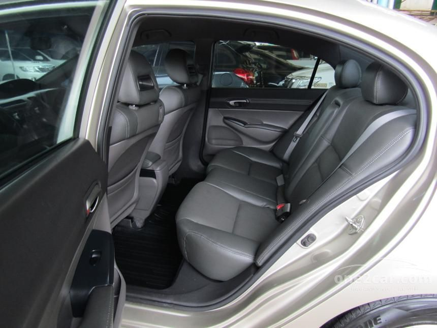 2006 Honda Civic S Sedan