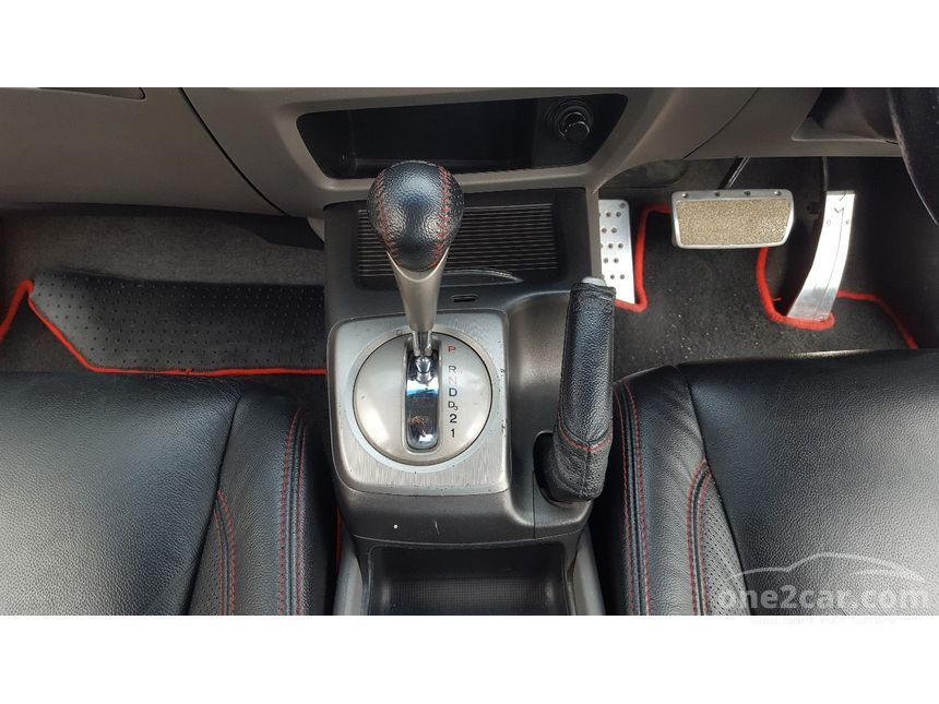 2007 Honda Civic S Sedan