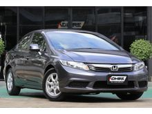 2014 Honda Civic FB (ปี 12-16) S 1.8 AT Sedan