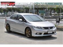 2013 Honda Civic FB (ปี 12-16) S 1.8 MT Sedan