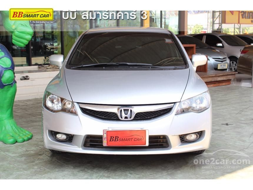 2011 Honda Civic S Sedan