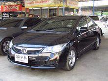 2011 Honda Civic FD (ปี 05-12) S 1.8 AT Sedan