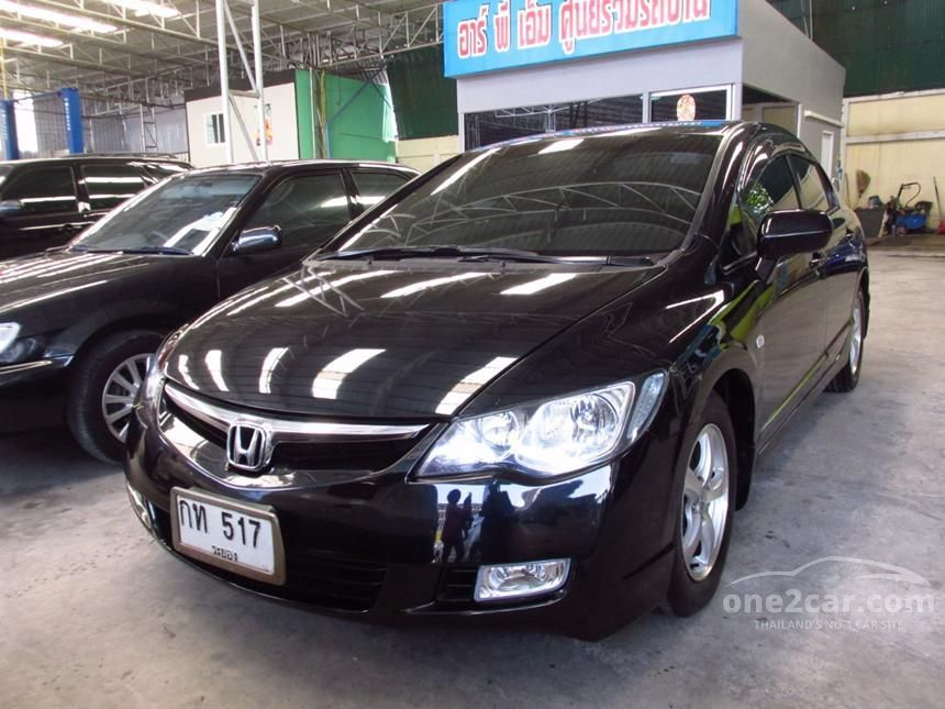 2010 Honda Civic S Sedan