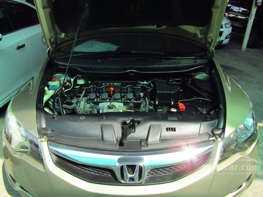 2009 Honda Civic S Sedan