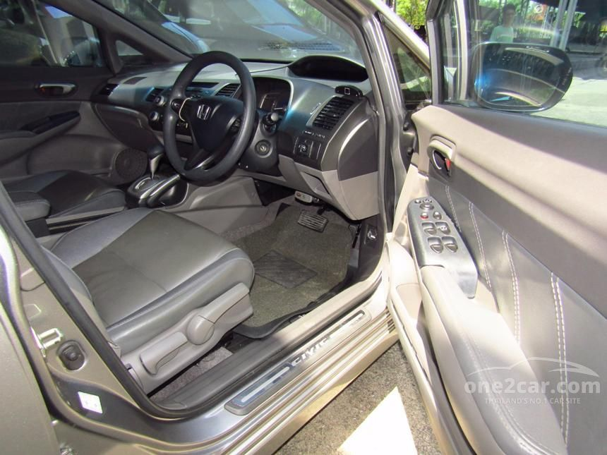 2008 Honda Civic S Sedan