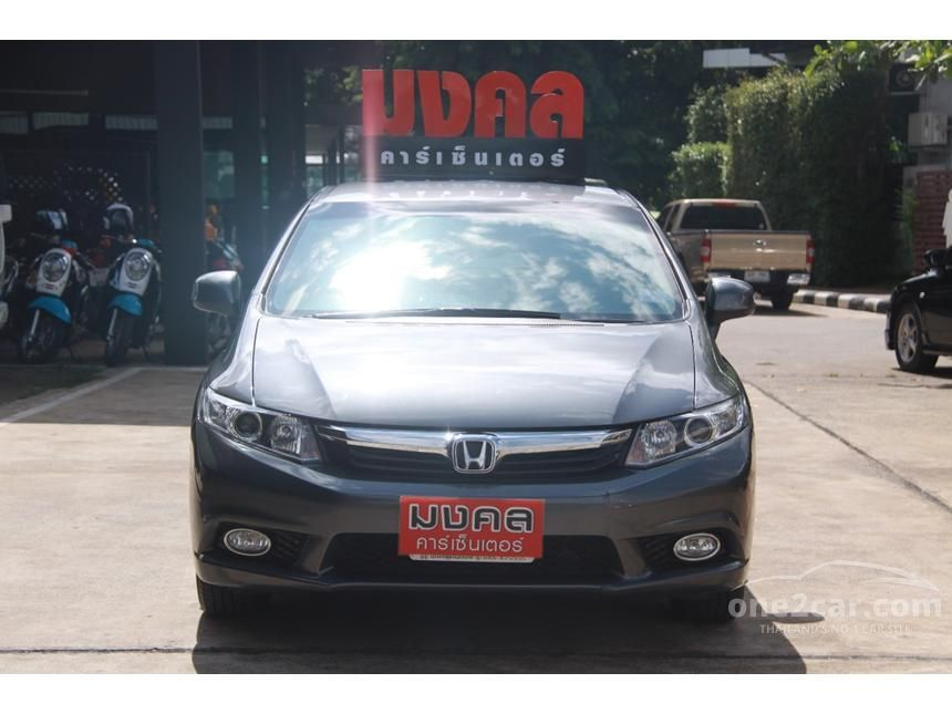 2013 Honda Civic S Sedan