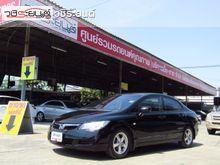 2007 Honda Civic FD (ปี 05-12) S 1.8 MT Sedan