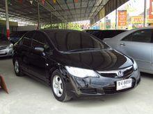 2006 Honda Civic FD (ปี 05-12) S 1.8 AT Sedan