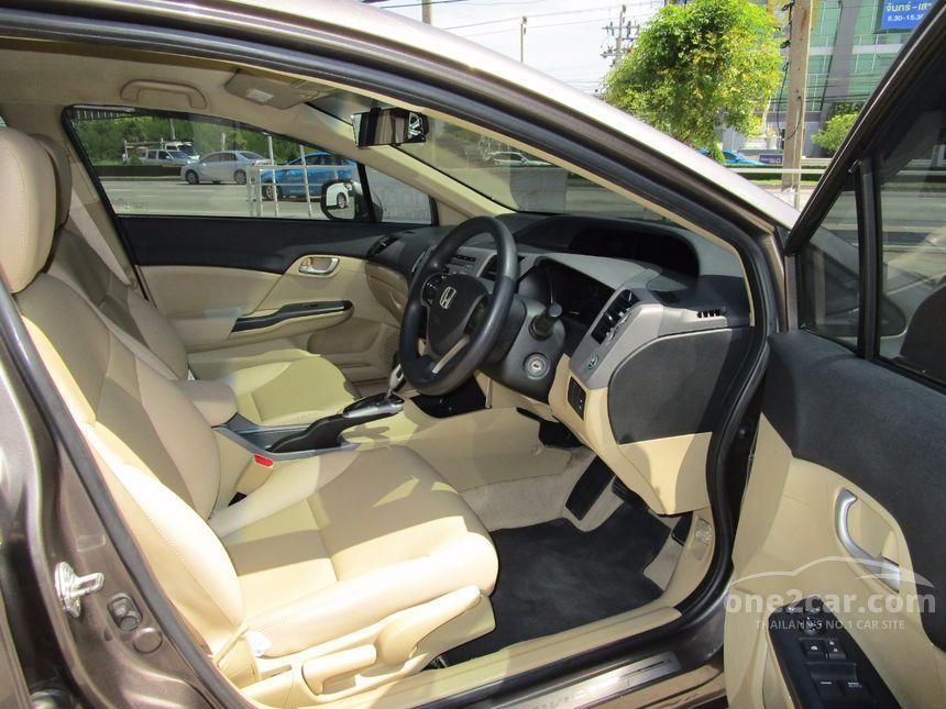 2012 Honda Civic S Sedan