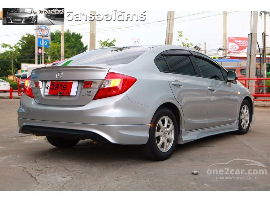 2013 Honda Civic S Sedan