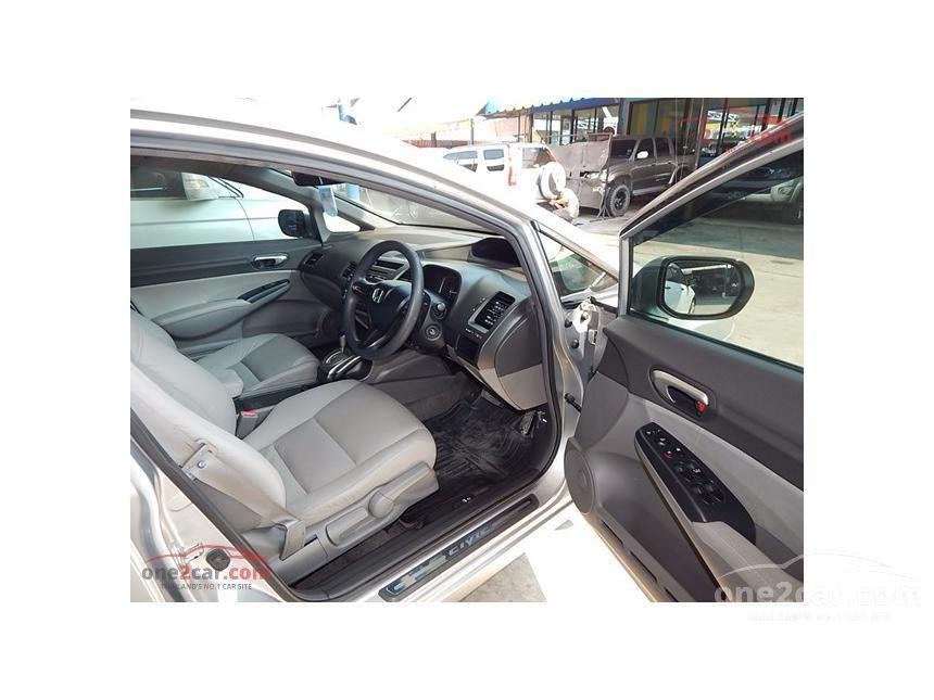 2009 Honda Civic S Sedan