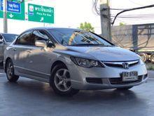 2006 Honda Civic FD (ปี 05-12) S 1.8 MT Sedan
