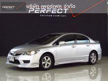 2010 Honda Civic FD (ปี 05-12) S 1.8 AT Sedan