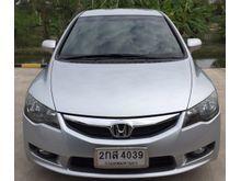 2009 Honda Civic FD (ปี 05-12) S 1.8 MT Sedan