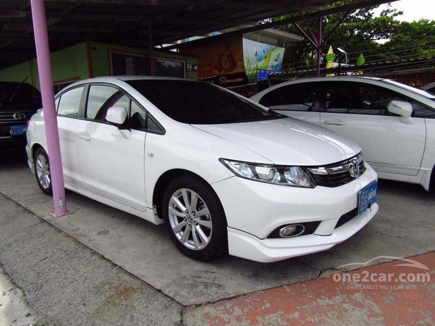 2014 Honda Civic S Sedan
